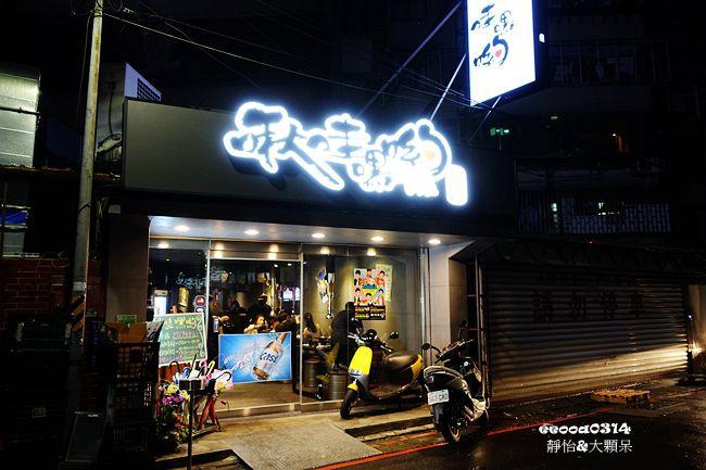 DSC03730_副本