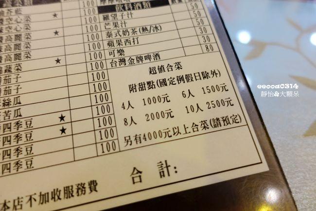 DSC06550_副本