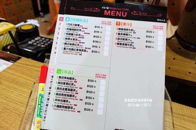 DSC05741_副本.jpg