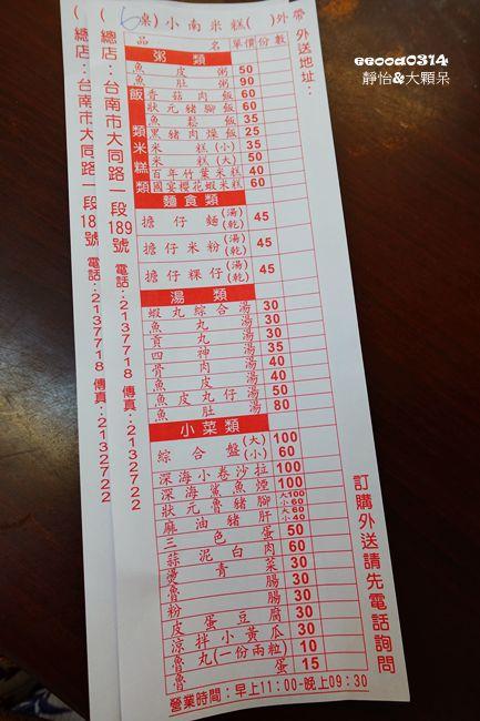 DSC02391_副本