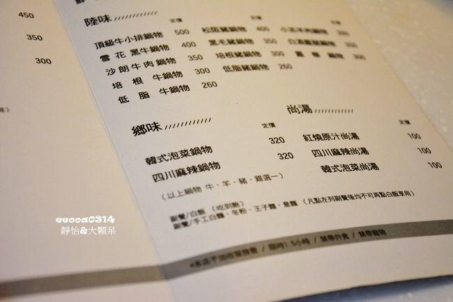 DSC_5826_副本