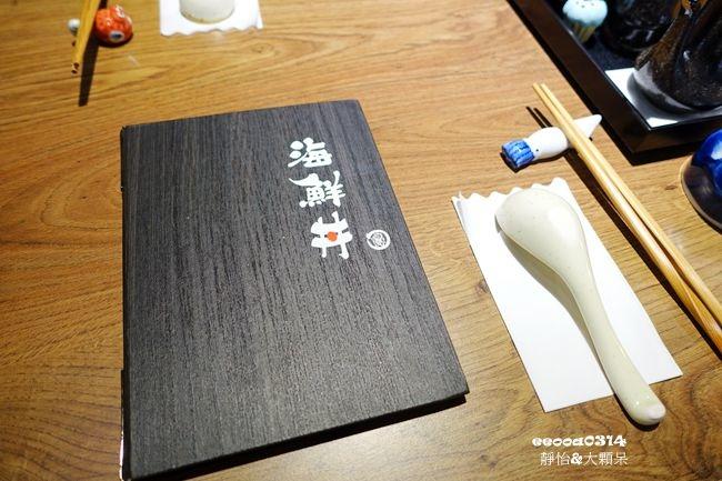DSC00885_副本