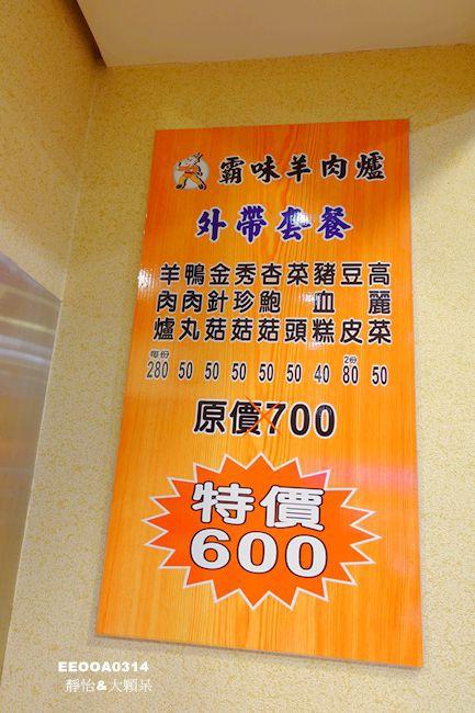 DSC02216_副本