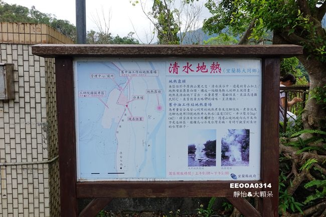 DSC01420_副本