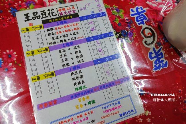 DSC02187_副本