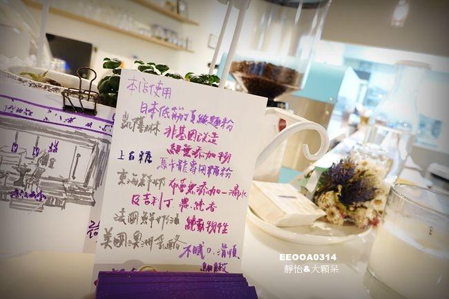 DSC04149_副本