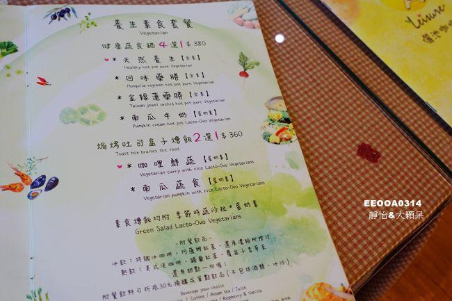 DSC02838_副本.jpg