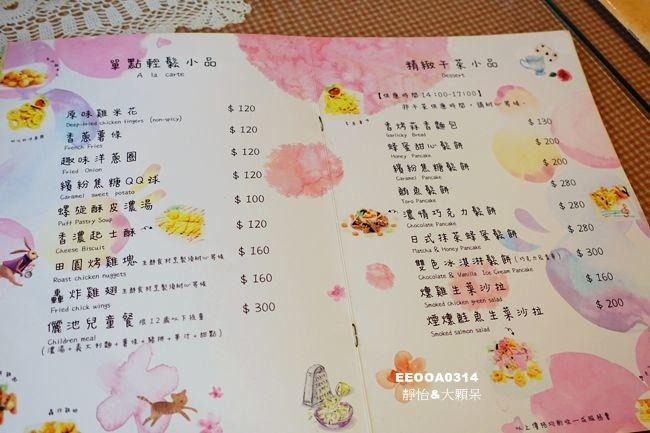 DSC02839_副本.jpg