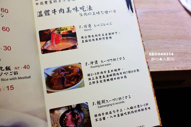 DSC04465_副本.jpg