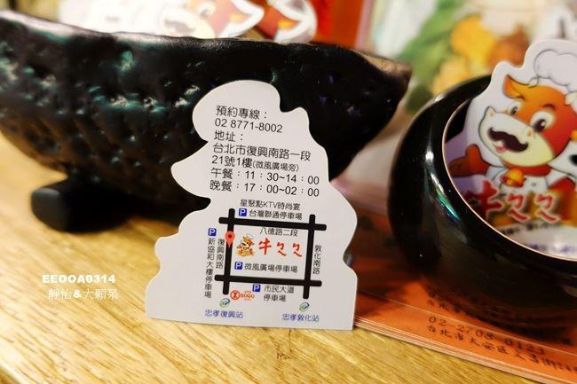 DSC04480_副本.jpg
