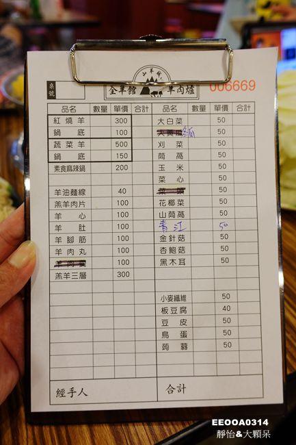 DSC05073_副本