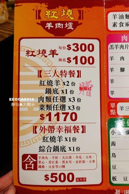 DSC05099_副本