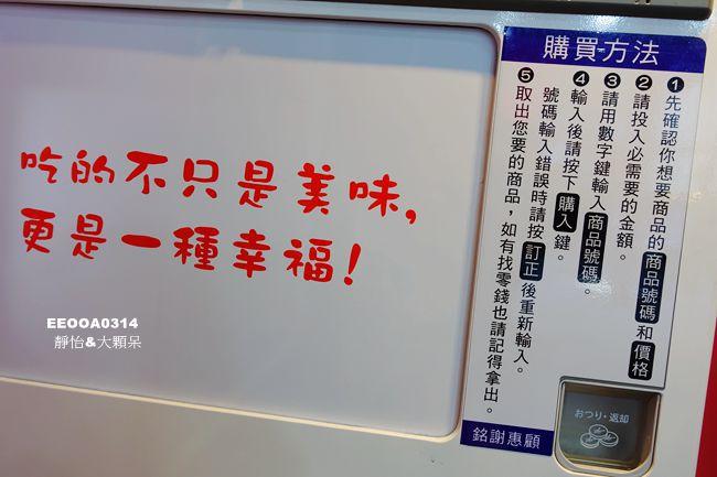 DSC06357_副本