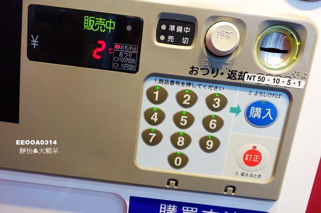 DSC06358_副本