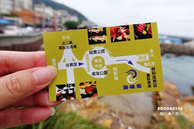 DSC06495_副本.jpg