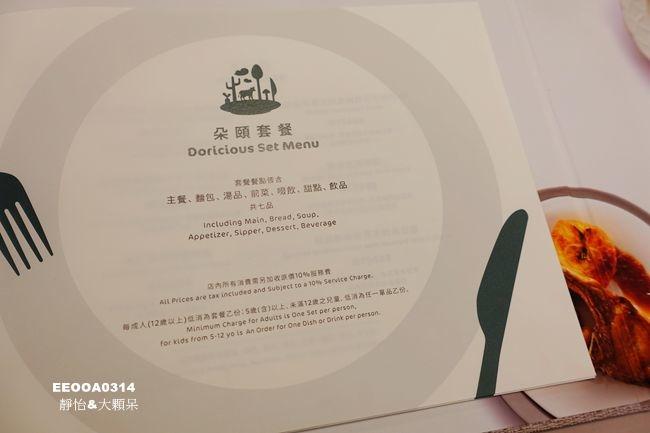 DSC06581_副本.jpg