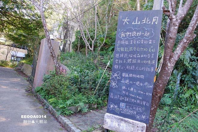 DSC05177_副本