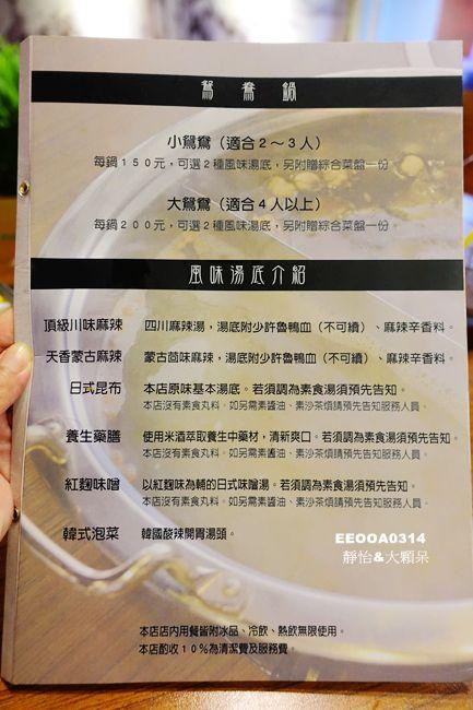 DSC07101_副本