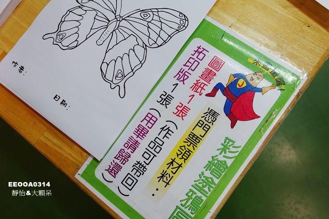 DSC06074_副本
