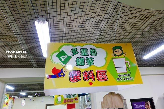 DSC06143_副本