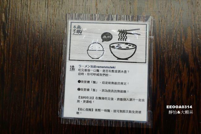 DSC07867_副本