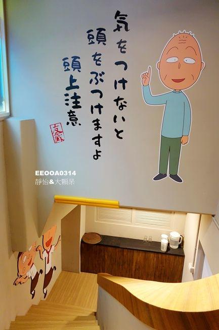 DSC07995_副本