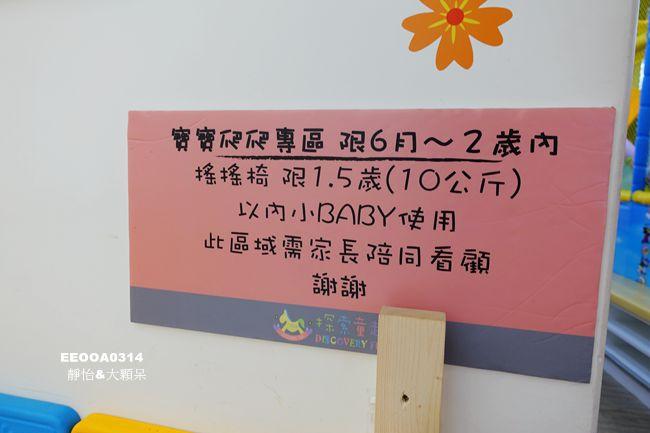 DSC01296_副本
