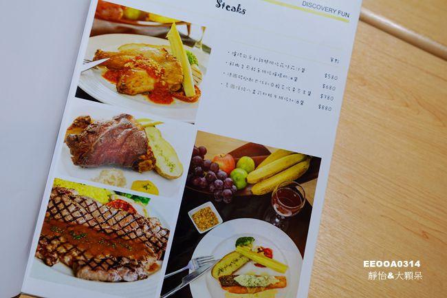 DSC01529_副本