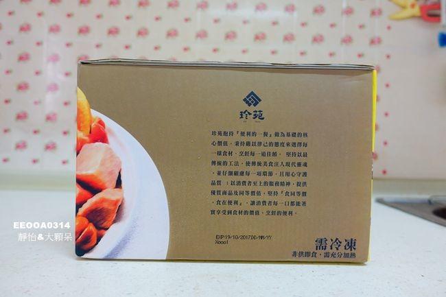 DSC08645_副本