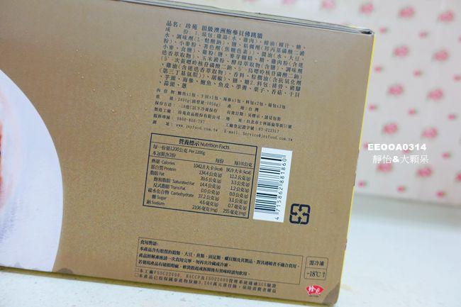 DSC08646_副本