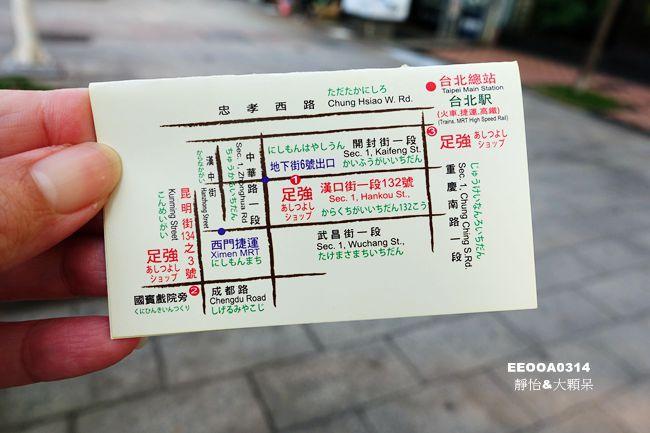 DSC09062_副本