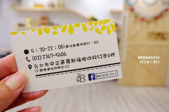DSC09248_副本