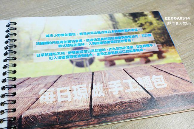 DSC09321_副本.jpg
