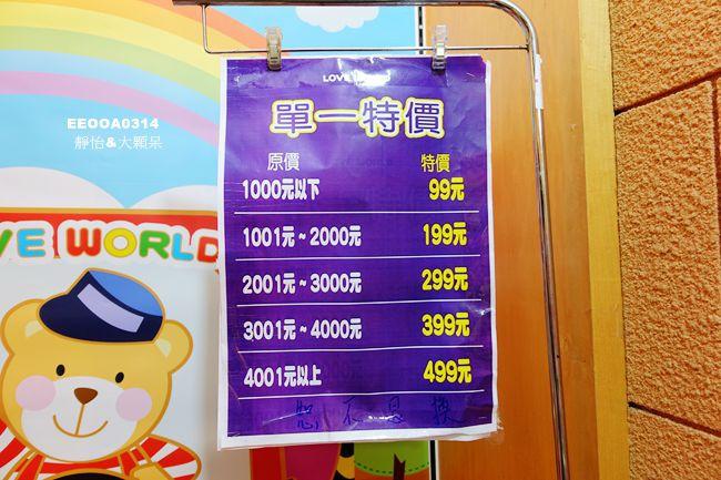 DSC00050_副本.jpg