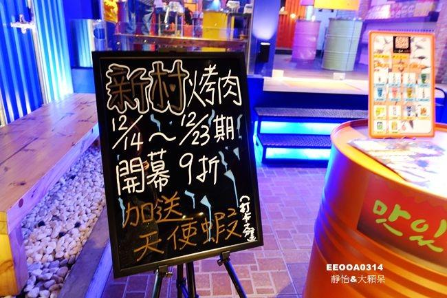 DSC00004_副本.jpg
