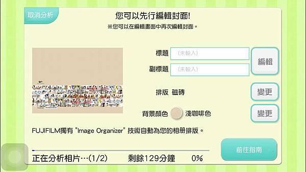 DSC00106_副本.jpg