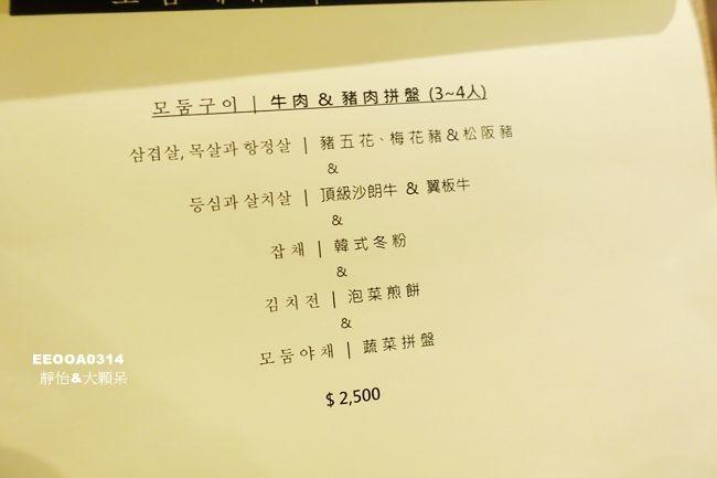 DSC00362_副本
