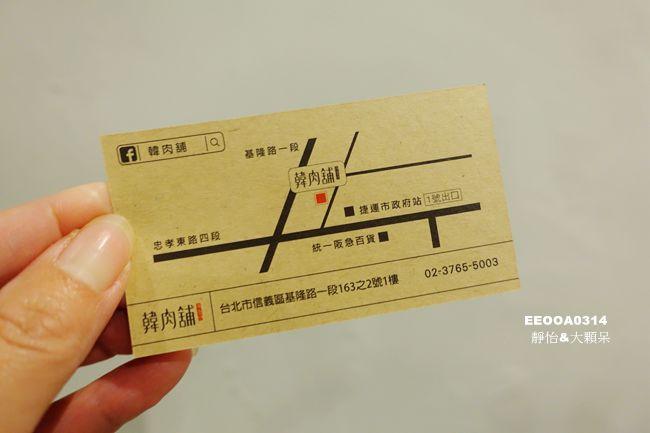 DSC00368_副本