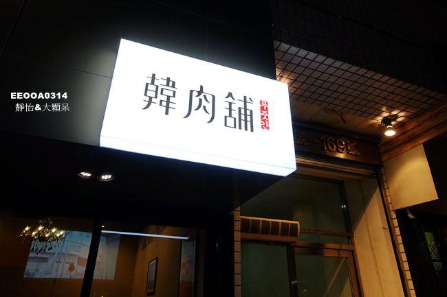 DSC00384_副本