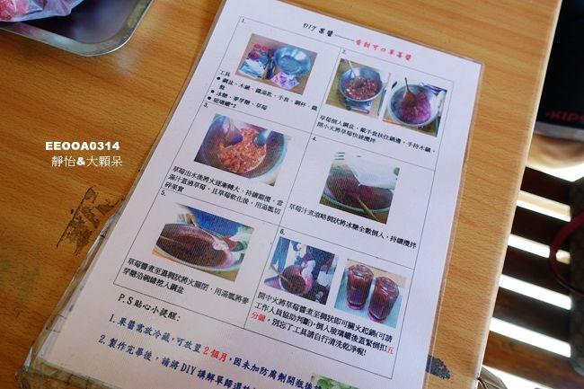 DSC02588_副本.jpg