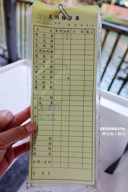 DSC04106_副本