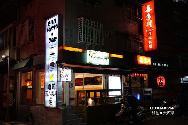 DSC05143_副本
