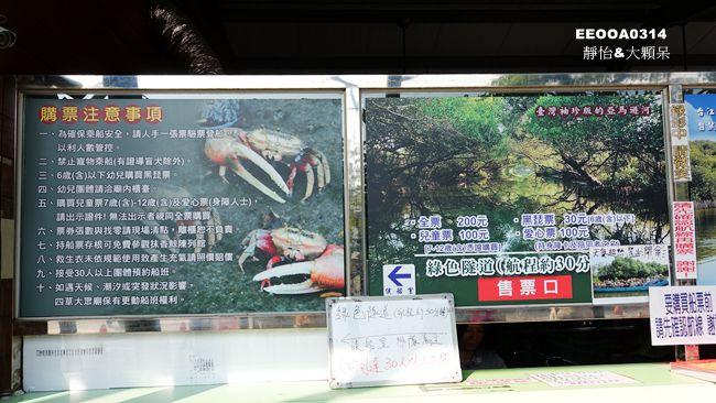 DSC03664_副本