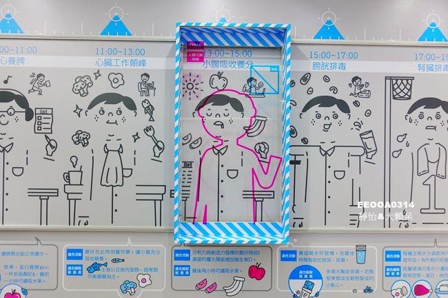 DSC05254_副本