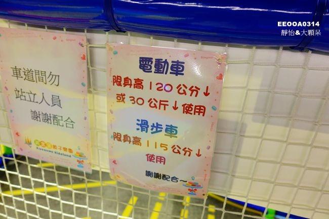 DSC06441_副本