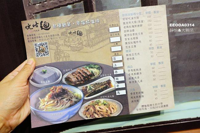DSC07150_副本.jpg