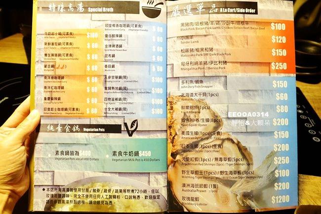 DSC07242_副本