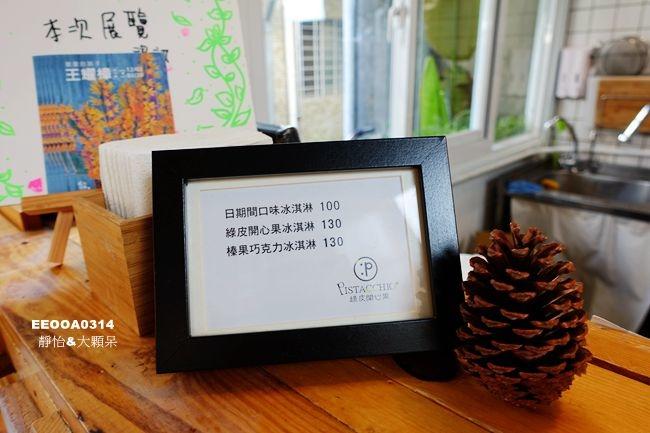 DSC03614_副本