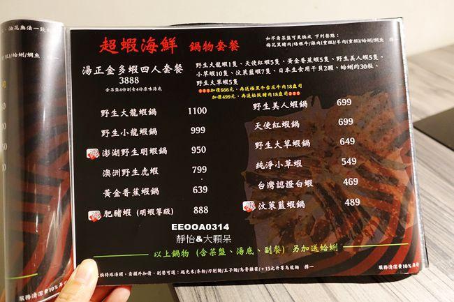 DSC08092_副本.jpg