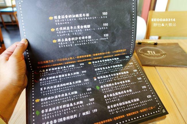 DSC05458_副本